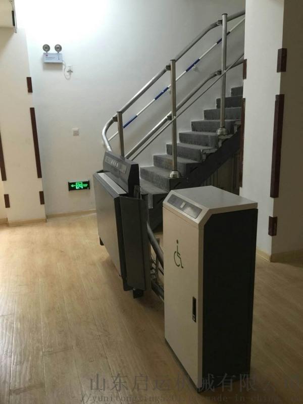 观光电梯斜挂式轮椅电梯曲线型家用升降台南京市
