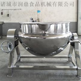 攪拌夾層鍋 導熱油夾層鍋 可傾式夾層鍋
