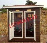 拼装式移动厕所,结构为  彩钢板.金属雕花板