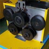 老厂子!立式角铁卷圆机角铁电动弯圆机