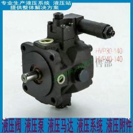 变量叶片泵 HVP-30-FA3 HVP-40-FA3