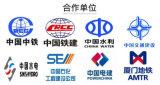 陝西榆林全自動工字鋼冷彎機/工字鋼彎曲機廠商出售