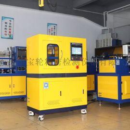 宝轮 实验室平板硫化机厂家直销