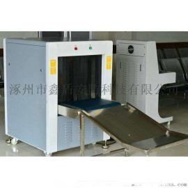 诊所便携式X光机通道式X光机