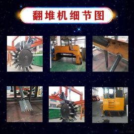 6米槽式翻堆机 故障率低高效率