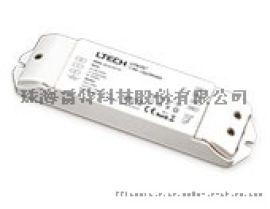 LTECH雷特0-10V调光电源1-10V调光驱动