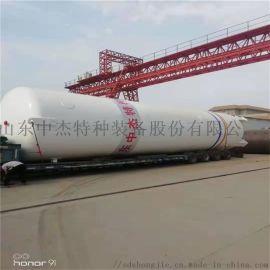 中杰牌 15立方二氧化碳储罐 15立方二氧化碳厂家