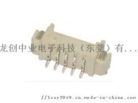 wafep针座端子连接器.WF1.25端子针座厂家深圳东莞