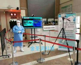 热成像测温摄像机 哈尔滨金圣润901A摄像机