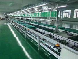 电子组装生产线 装配线