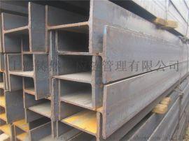 欧标H型钢,热轧欧标H型钢理重材质表