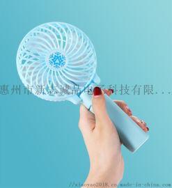 定制迷你手持USB充电小风扇静音创意便携小风扇