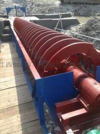 广东螺旋洗砂机 水洗沙设备厂家 750型螺旋洗砂机