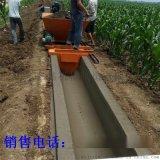梯形現澆式水渠成型機 液壓自走渠道成型滑膜機