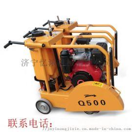 混凝土马路切割机 水泥路面切缝机电动马路切割机