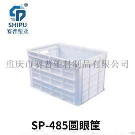 重庆花椒塑料筐制品厂家