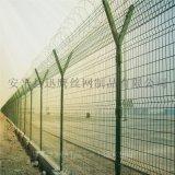 機場監獄護欄網@綠色Y型防護網@洛陽包塑隔離網廠家
