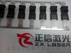 厂家直销正信ZXL1000W连接器自动激光焊接机