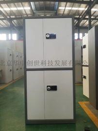 华中创世HZ-1900信息安全保密文件柜(双节)