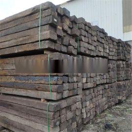 油浸矿用枕木 松木防腐枕木 沥青樟子松枕木