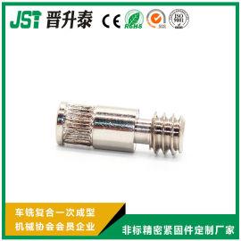 晋升泰直销不锈钢导套 定位辅助器 非标异形螺柱
