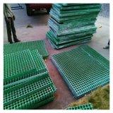 操作平台玻璃钢50格栅耐酸碱