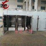 熱風迴圈烘箱 工業烘箱 熱迴圈烘箱 熱風迴圈烘箱乾燥箱