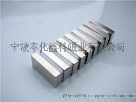 宁波钕铁硼磁铁生产厂家
