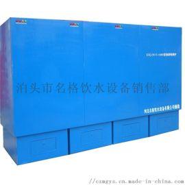 台式双温节能两箱净化电开水器厂家**