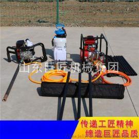 BXZ-1单人背包式取样岩心钻机背包钻机操作视频