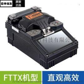 东北住友T-400S光纤熔接机成FTTx工程**