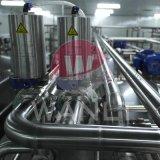 发酵罐 生物发酵过程自动控制系统 不锈钢罐