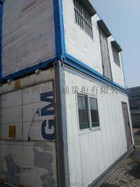 便宜**改造二手集装箱房保温集装箱冷藏集装箱