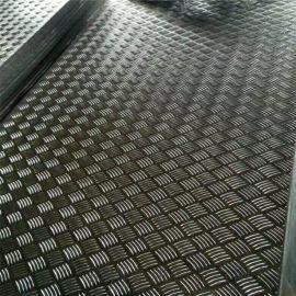 汽车专用花纹板厂家 车用花纹板
