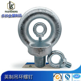 不锈钢304吊环螺栓