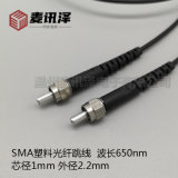 SMA医疗光纤跳线 SMA905塑料光纤