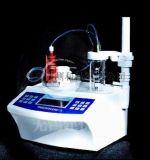 LLZ-176A型全自动水泥氯离子测定仪