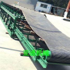 皮带机-上料运输皮带输送机大倾角带式输送机
