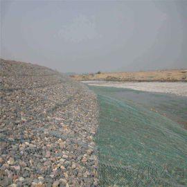 河道治理镀锌铅丝笼 边坡治理工程包塑铅丝笼生产厂家