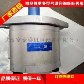 合肥长源液压齿轮泵齿轮泵 CBFZD-F25AFK1 十齿渐开线内花键/法兰连接