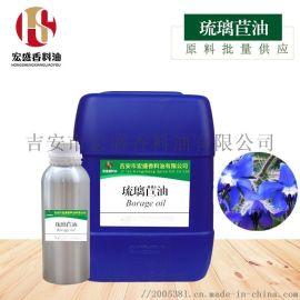 琉璃苣油 护肤基础油 化妆品用香料 厂家