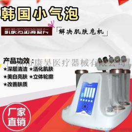 面部清洁注氧仪器多少钱一台 面部清洁注氧仪器报价单