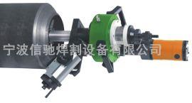 内涨式管道电动坡口机