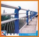 姜堰河道不锈钢碳钢复合管护栏