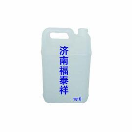 5L尿素溶液桶塑料桶