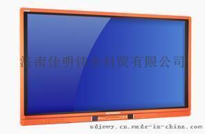 鸿合HiteVision交互平板HD-I6529E幼教系列交互平板