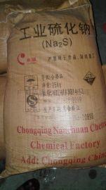 广东晨曦牌52%硫化碱价格 广东晨曦牌52%硫化钠厂家