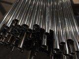 佳木斯国标304不锈钢管, 6K不锈钢管, 镀色不锈钢管