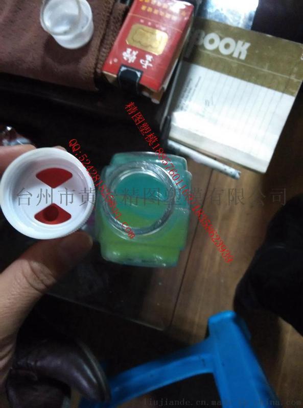 两种口味饮料瓶模具 创意饮料瓶模具 啤酒瓶模具