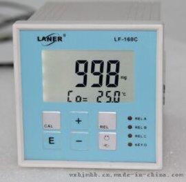 LF-160C自动清洗氟离子检测仪